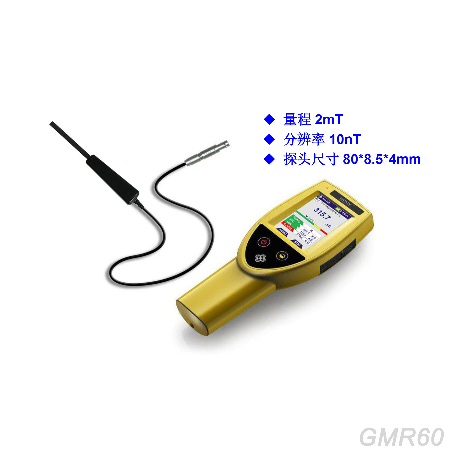GMR60手持式弱磁場高斯計