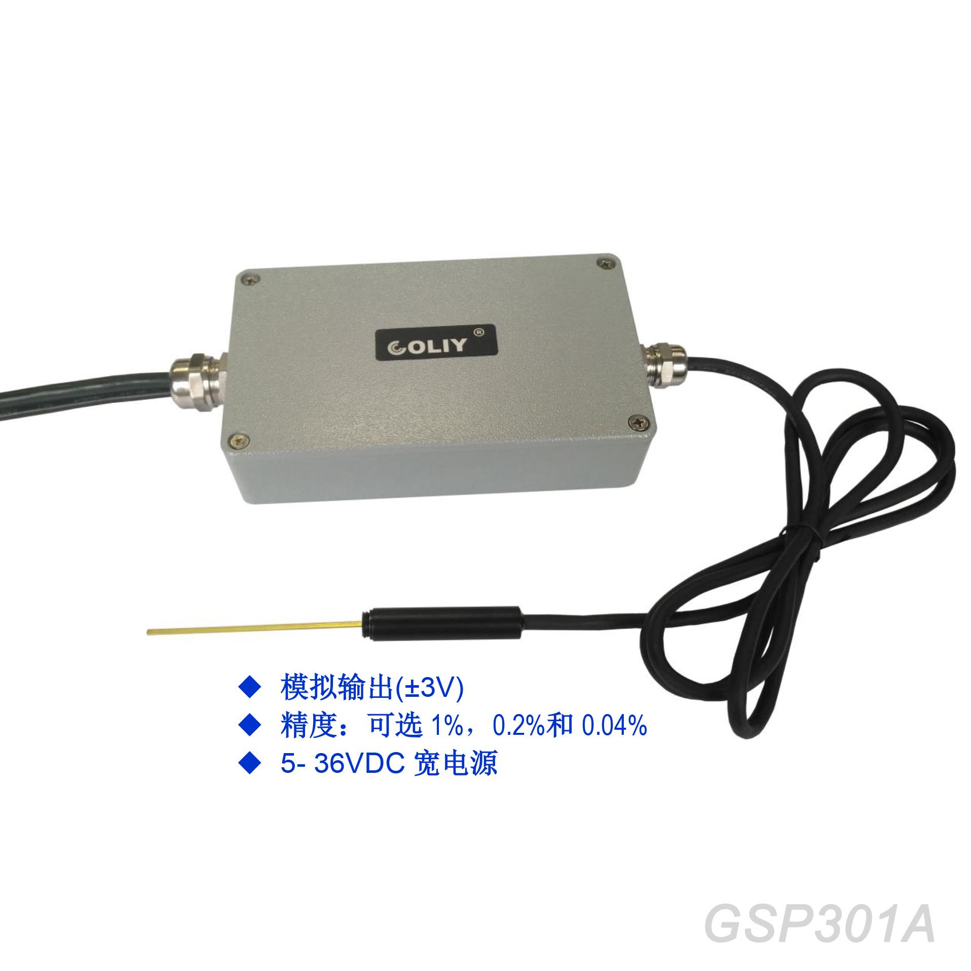 GSP301A單維模擬磁場變送器